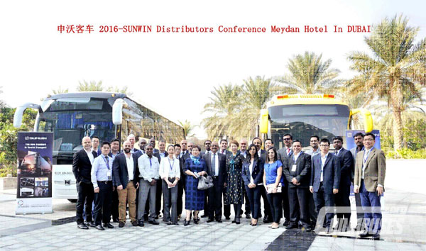 Listen to the world——First Sunwin Global Distributors Conference