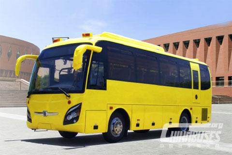 Sunwin School Bus SWB6860