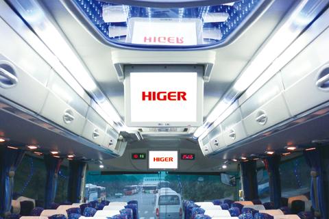 Higer Bus KLQ6123K