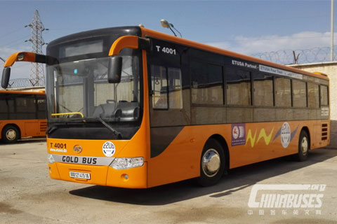 Ankai Bus  HK6118G