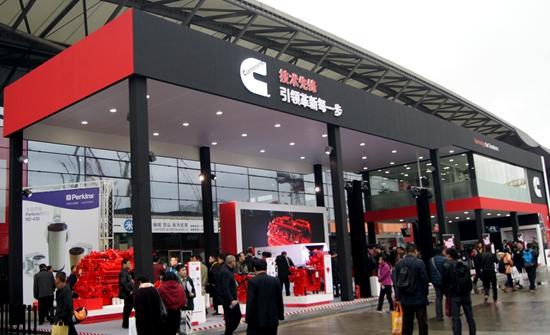 Dongfeng Cummins Shines at Bauma China 2016