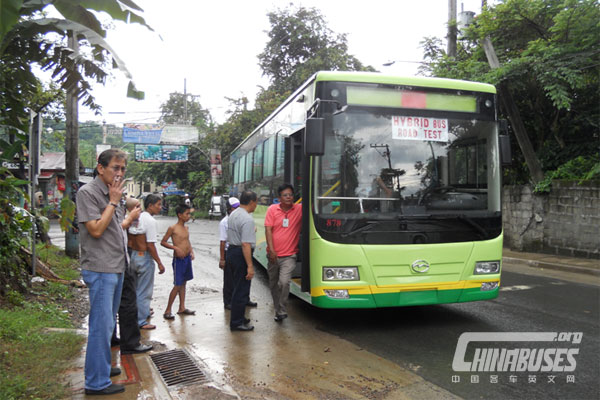 Wuzhoulong Hybrid Bus FDG6111HEVG: Recommend