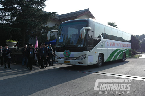 Yutong Cup Bus Driver's Driving Skills Competition ...