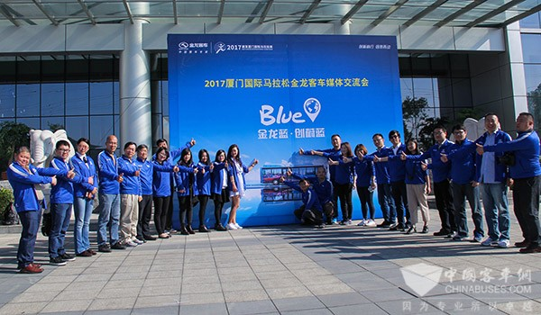 King Long Serves Xiamen International Marathon