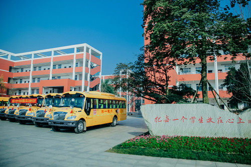 Yutong Made Big Splashes in China's School Bus Market