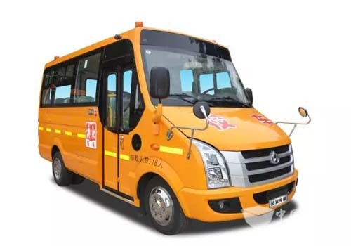 New Generation Changan Shentong School Bus Makes a Stunning Debut