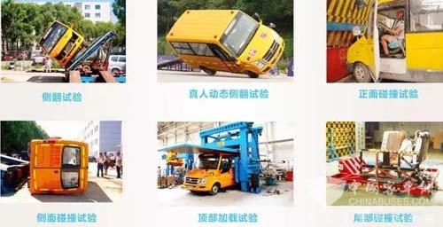 New Generation Changan Shentong School Bus Makes a Stunning Debut