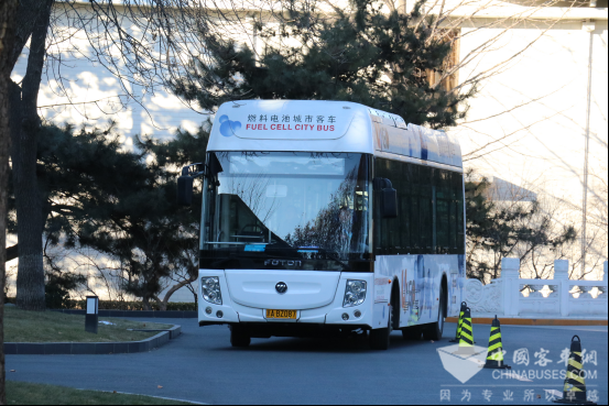 Foton AUV Leads Hydrogen Fuel Cell Buses