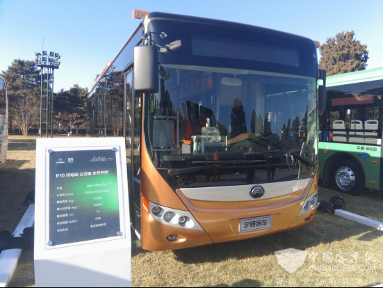 Yutong Leads Technology-driven Bus Industrial Transformation and Upgrading