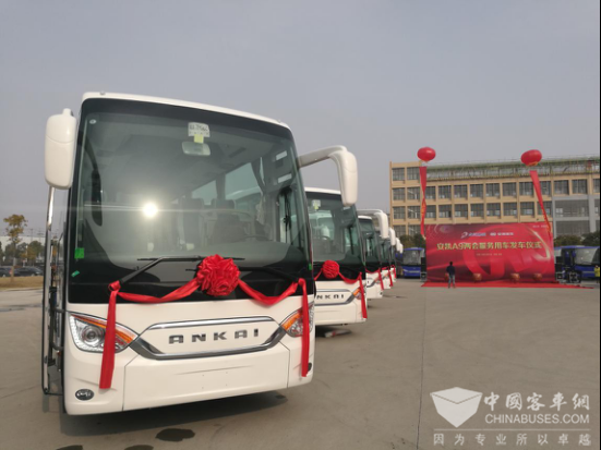 Ankai A9 Buses Delivered to BAIC for 2017 NPC and CPPCC Annual Meetings