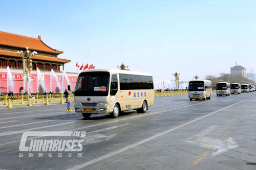 Yutong T7 and New Energy Buses Take the Lead at 2017 NPC and CPPCC Sessions