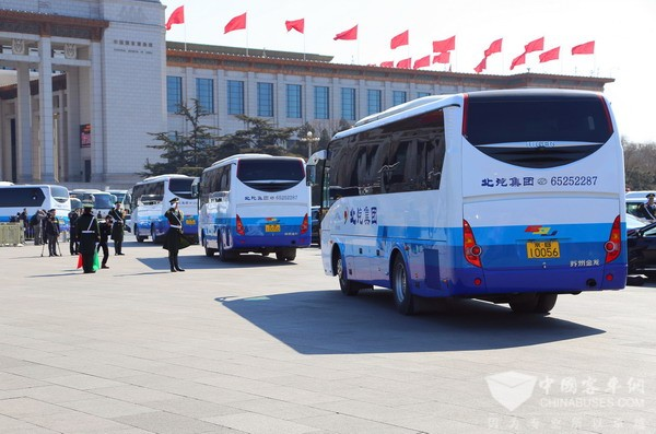 Higer In Service at NPC and CPPCC Sessions