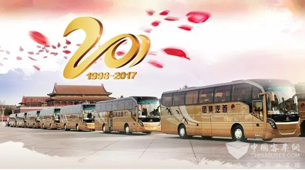 Golden Dragon in Service for NPC and CPPCC Sessions for 20 Years