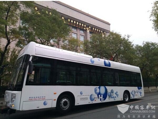 Foton AUV Gets on the Fast Track of Developing Fuel-cell Buses