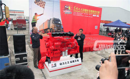 560 Horsepower Dongfeng Cummins ISZ 13 L Engine Officially Released