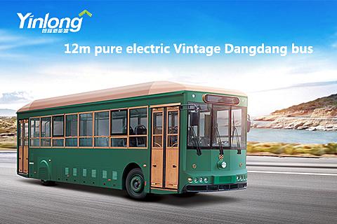 Yinlong Bus GTQ6123BEVB
