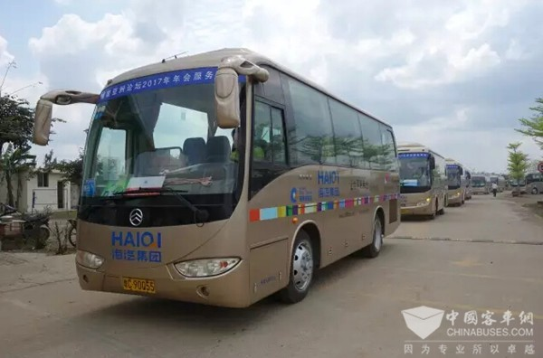 Golden Dragon Buses Continue to Serve the Boao Asia Forum