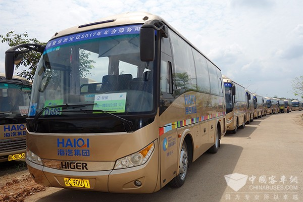 Higer Buses Ready to Serve Boao Asia Forum for the Ninth Consecutive Year