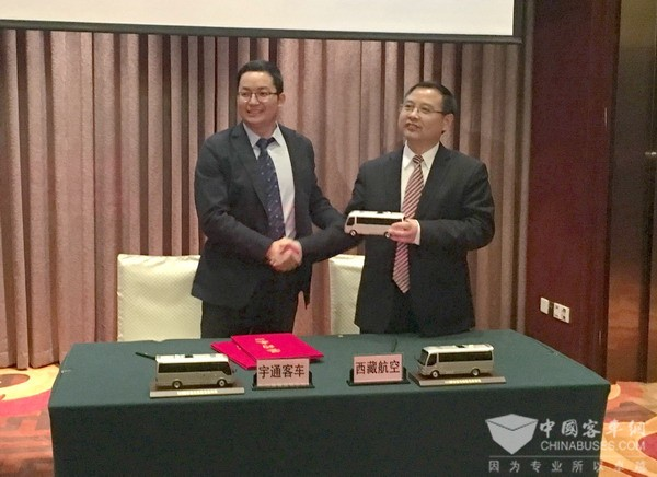 Tibet Airlines Joins Hands with Yutong
