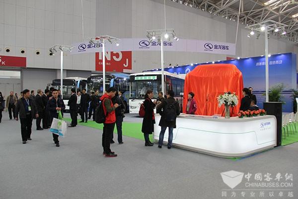 King Long Shines at Tianjin International Bus Exhibition