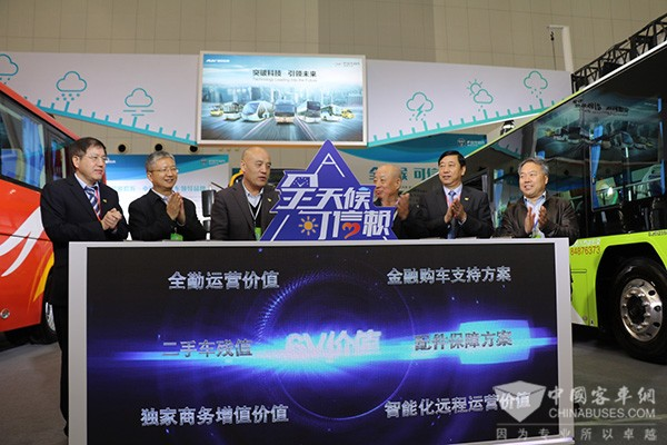 Foton AUV Releases Bus Quality Standards in Tianjin