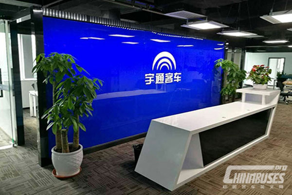 Yutong Shenzhen IT R&D Center Officially Starts Operation