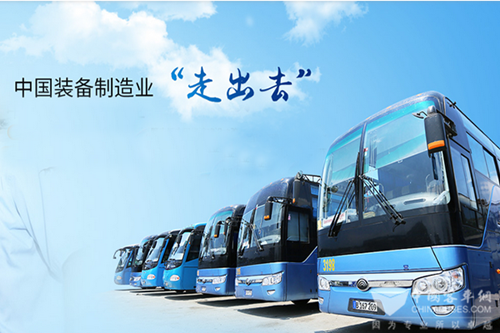Yutong Gets Ready to Deliver 500 Units City Buses to Myanmar