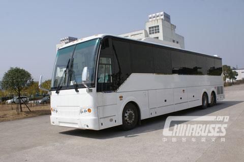 Anyuan Bus PK6137M