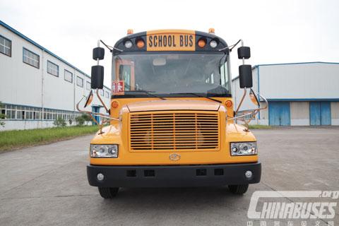 Anyuan Bus PK6791HQX5