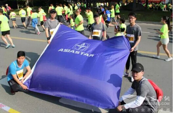 Asiastar Buses Serve at Yangzhou Jianzhen International Marathon