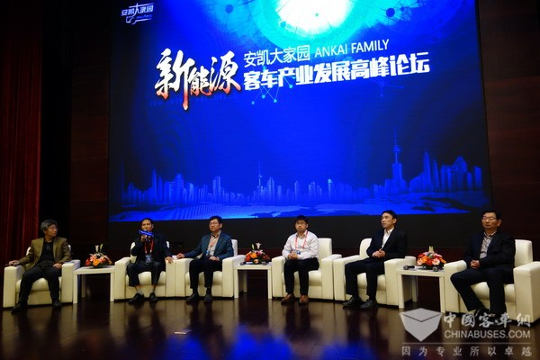 Ankai Holds New Energy Bus Industry Development Summit in Lujiang