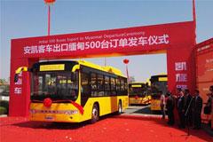 500 Units Ankai Buses Ready to Serve Passengers in Myanmar