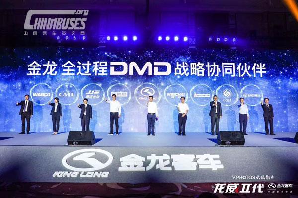 King Long Longwin II Makes its Debut in Beijing