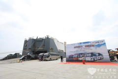 Sunwin Double Windshield Bus Delivery Ceremony Held at Haitong Port