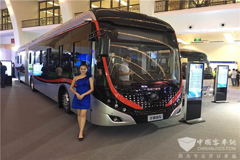 Yutong Unveils its Latest Products at Bus & Truck Expo 2017