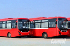 Yutong Plans Bus Manufacturing Plant in Pakistan