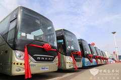 600 Units Ankai A9 Buses Shipped to Saudi Arabia