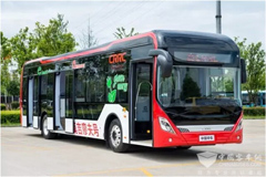 CRRC Electric Buses Officially Presented to Mogilev in Belarus