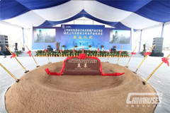 SAIC Group Will Hold Foundation Stone Laying Ceremony with CATL JV Companies