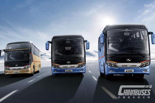 King Long Brand Value Exceeds 30 Billion RMB