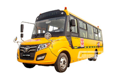 Foton AUV Builds High Quality School Buses