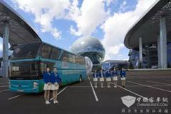 Foton AUV Ready to Serve Expo 2017 Astana