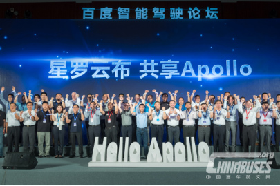 King Long Joins Hands with Baidu in Developing Automatic Driving