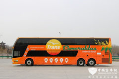 50 Units Zhongtong Navigator DD Double Deckers Working Smoothly in Ecuador