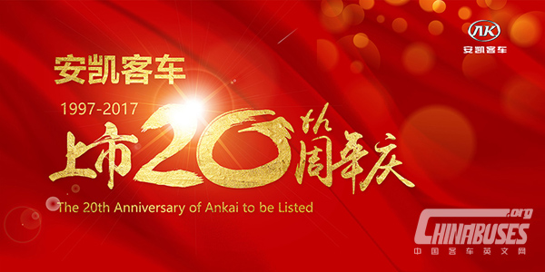 Ankai Celebrates 20th Anniversary of Public Listing