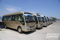 Golden Dragon Delivered Kast Coaches to Xiamen 9th BRICS Summit