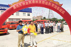 King Long Delivers New Kingwin vans to help Preventing Forest Fire