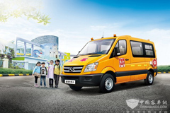 King Long Established a new Benchmark of School Buses in China