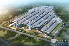 Yinlong Invests 19.5 Billion RMB in Building its New Energy Industrial Park