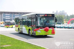 Microvast Fast-recharging Battery Systems to Power Beijing's New Energy Bus Fleet
